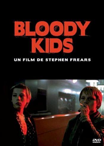 Мерзавцы - Bloody Kids