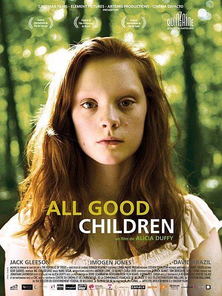 Все хорошие дети - All good children