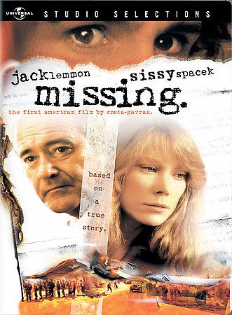 Пропавший без вести - Missing