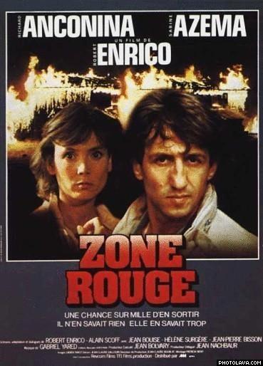 Красная зона - Zone Rouge