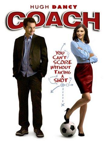 Тренер - Coach