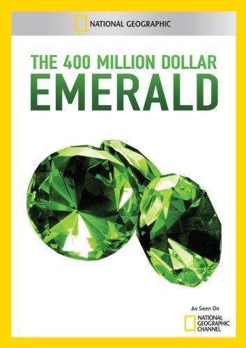 Камень за 400 млн. долларов - The 400 Million Dollar Rock