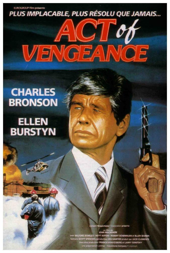 Акт возмездия - Act of Vengeance