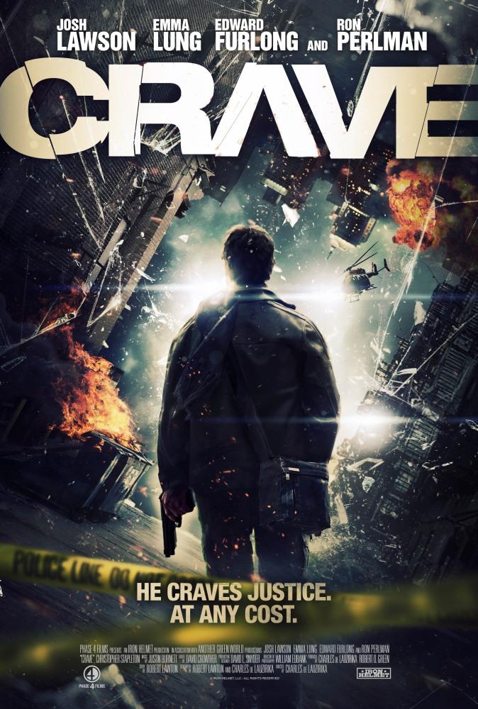 ��������� ������� - Crave