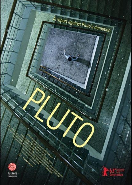 Плутон - Pluto