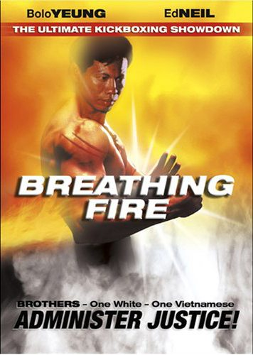 Огнедышащий - Breathing Fire