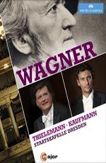 Рихард Вагнер - Гала-концерт в день рождения - Richard Wagner - Wagner Birthday Gala 2013