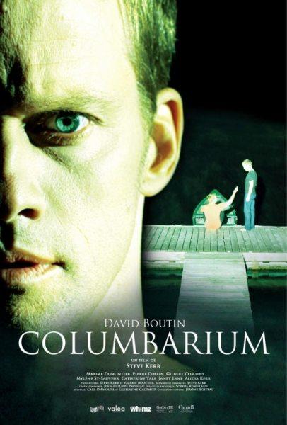 Колумбарий - Columbarium