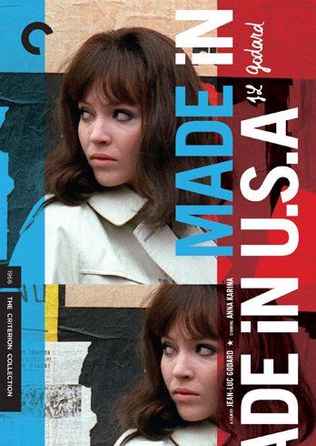 Сделано в США - Made in U.S.A.