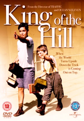 ���� ���� - King of the Hill