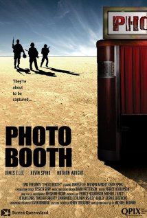 Фотобокс - Photo booth