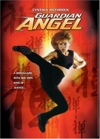 Ангел-хранитель - Guardian Angel