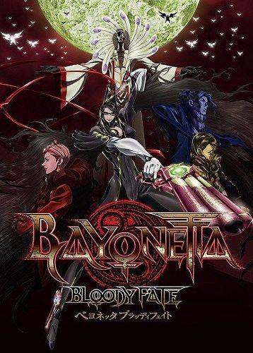 Байонетта: Кровавая судьба - Bayonetta- Bloody Fate