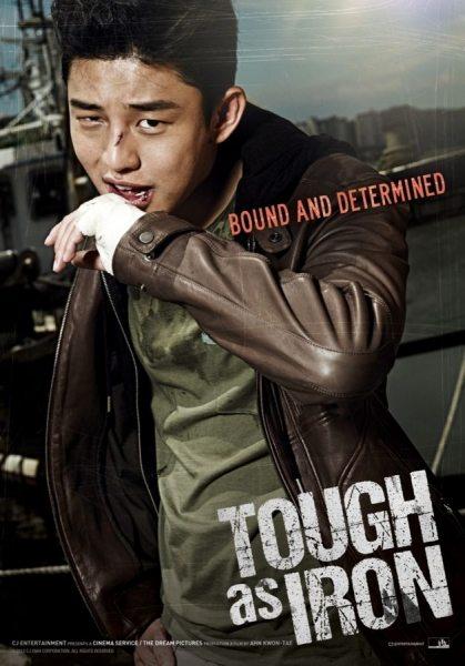 Железный Чхоль - Kang-chul-i
