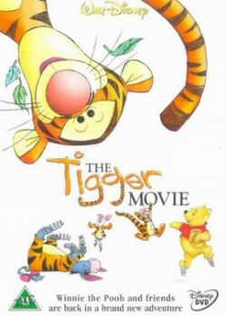 Про тигру - The Tigger Movie