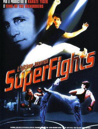 ����������� �������� - Superfights