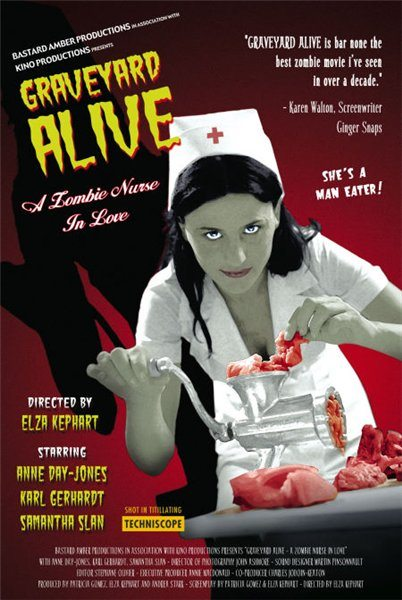 �������� �����: ��������� ����� ��������� - Graveyard Alive- A Zombie Nurse in Love