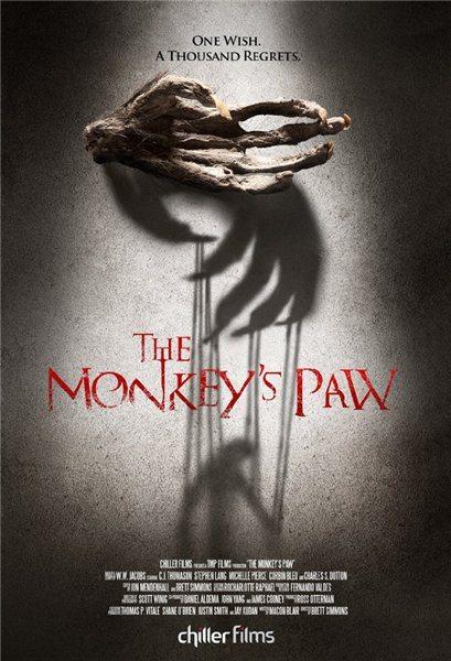 Обезьянья лапа - Рўhe Monkey's Paw