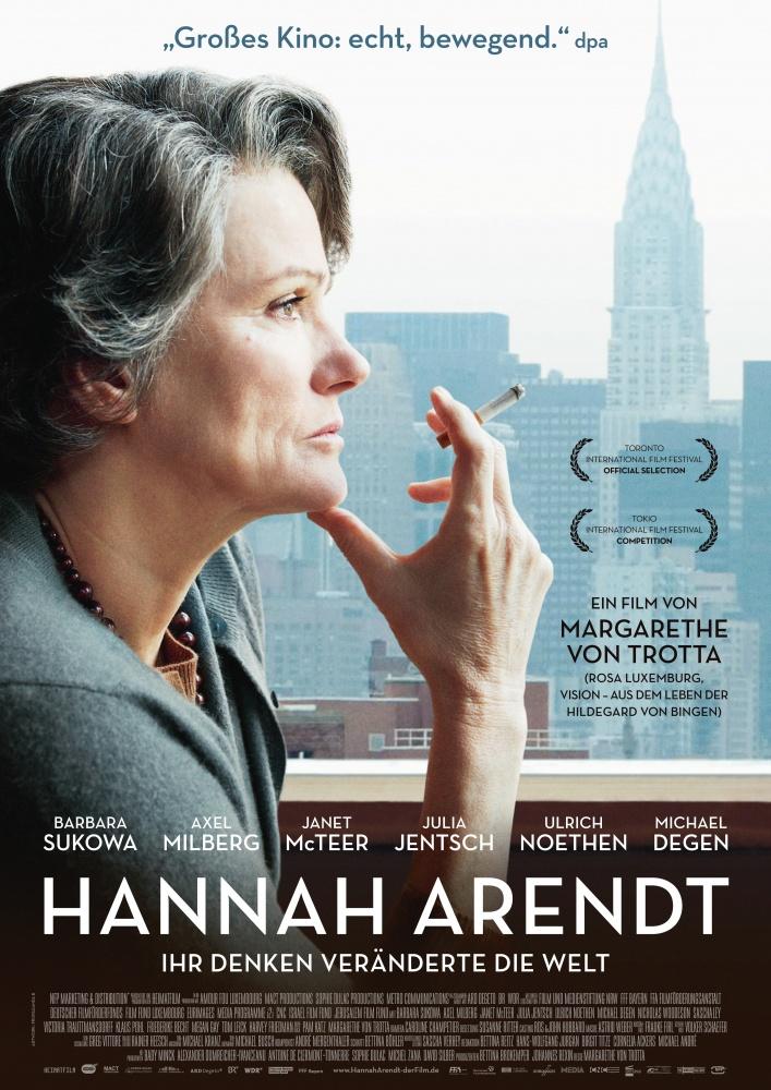 Ханна Арендт - Hannah Arendt