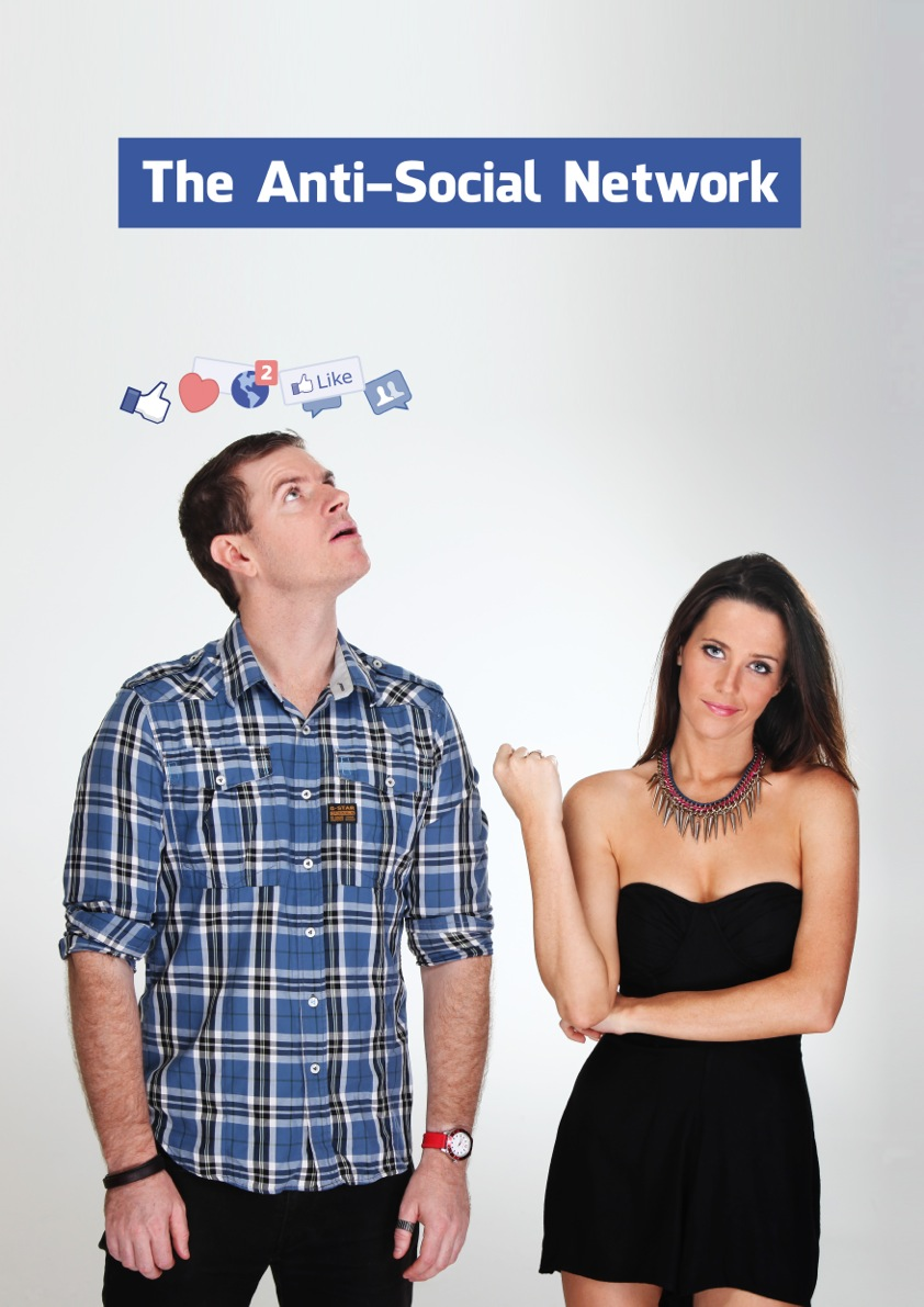 ����-���������� ���� - The Anti-Social Network