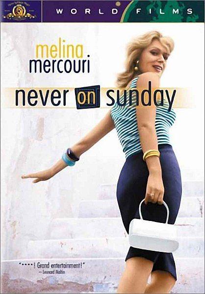 Никогда в воскресенье - Pote tin Kyriaki