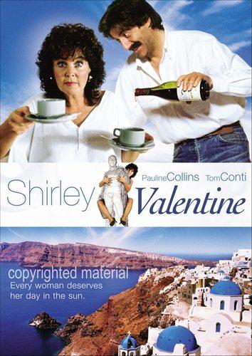 ����� ��������� - Shirley Valentine