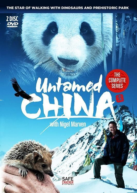 Найджел Марвен предстваляет. Другой Китай - Untamed China with Nigel Marven