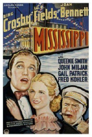 Миссисипи - Mississippi