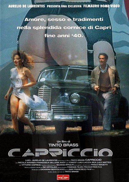 Каприз - Capriccio