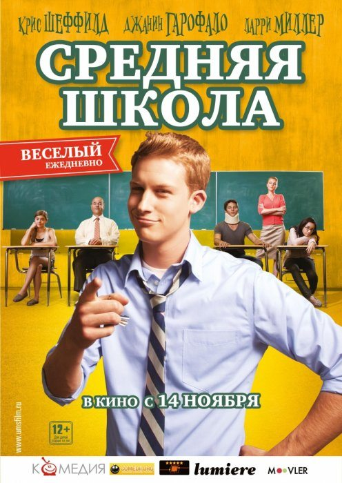 ������� ����� - General Education
