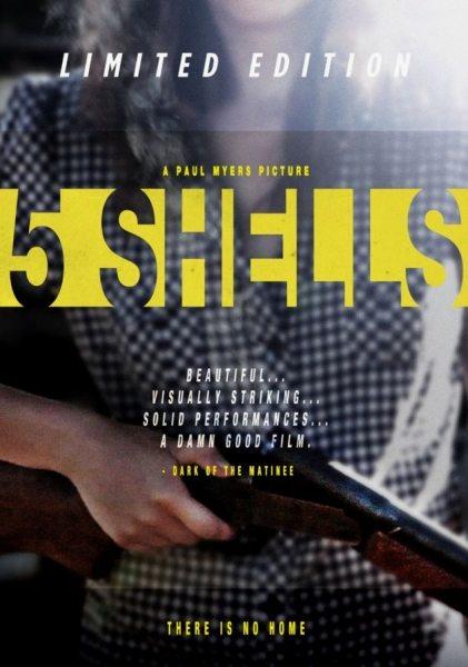 ���� �������� - 5 Shells