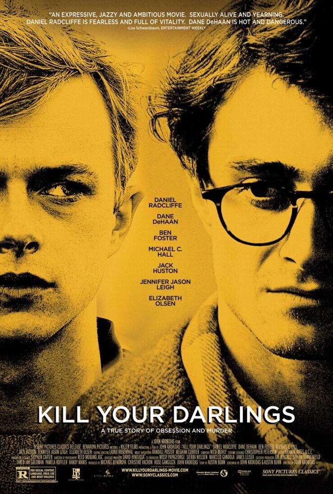 Убей своих любимых - Kill Your Darlings
