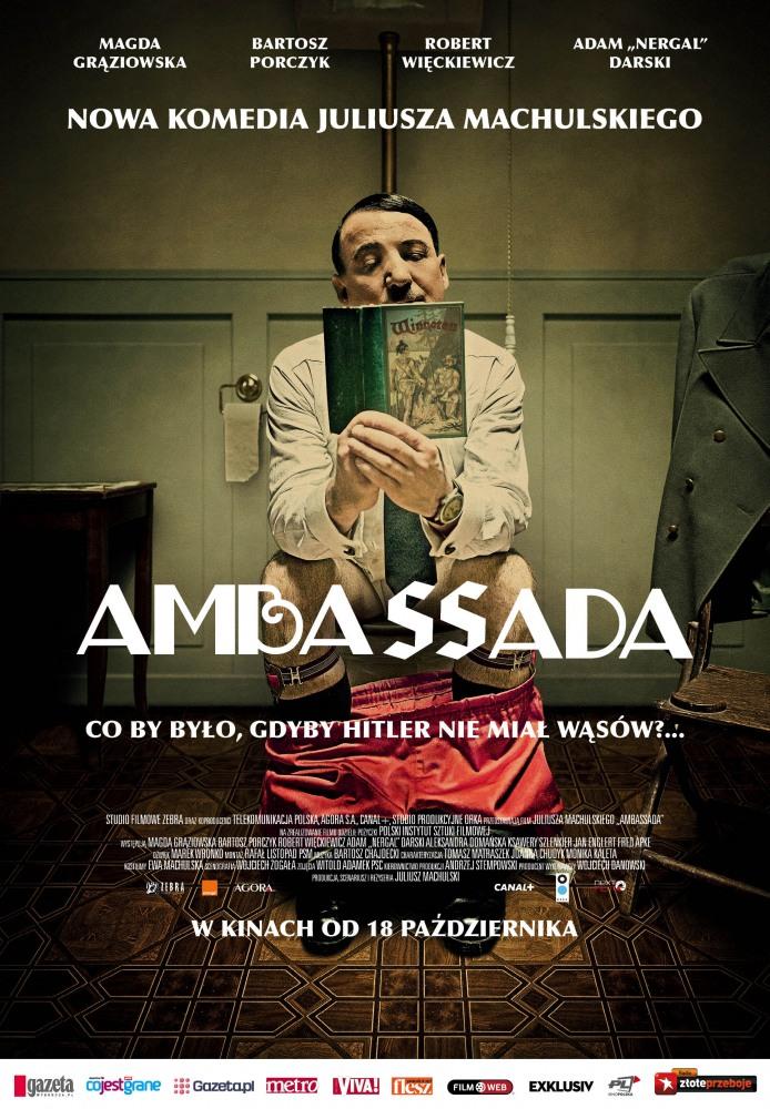 ПосольССтво - AmbaSSada