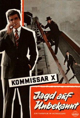 Комиссар X: Поцелуй и убей - Kommissar X- Jagd auf Unbekannt