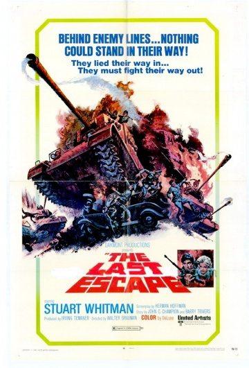 Последний побег - The Last Escape