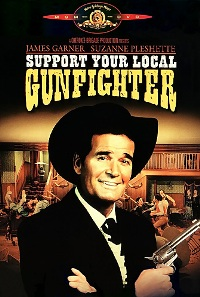 ���������� ������ ������� - Support Your Local Gunfighter
