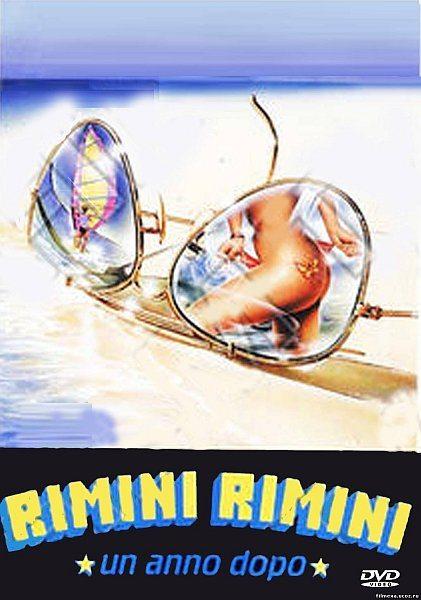 Римини, Римини – год спустя - Rimini, Rimini - un anno dopo