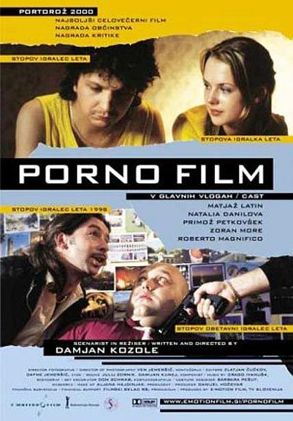 Порнофильм - Porno Film