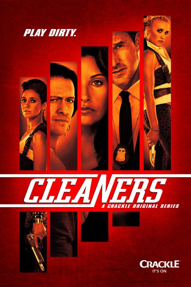 Чистильщицы - Cleaners