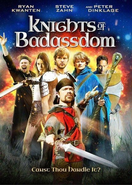 Рыцари королевства Крутизны - Knights of Badassdom