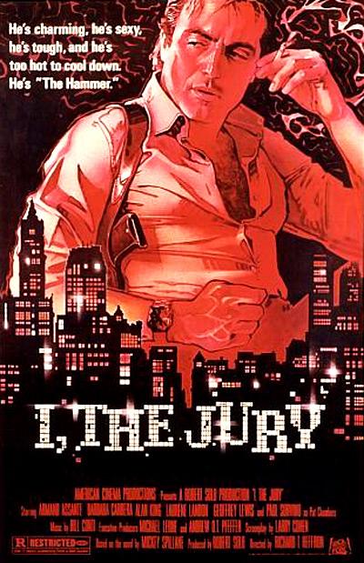 Суд - это я - I, the Jury