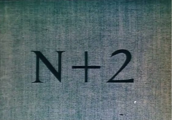 Н + 2 - N + 2