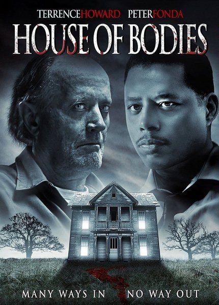 Дом тел - House of Bodies