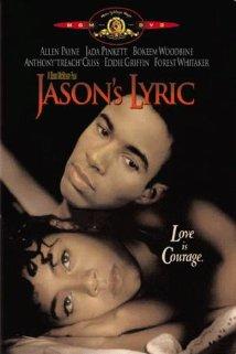 Лирика Джейсона - Jason's Lyric