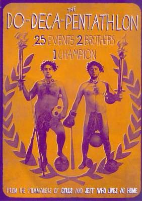 Двадцати-пяти-борье - The Do-Deca-Pentathlon