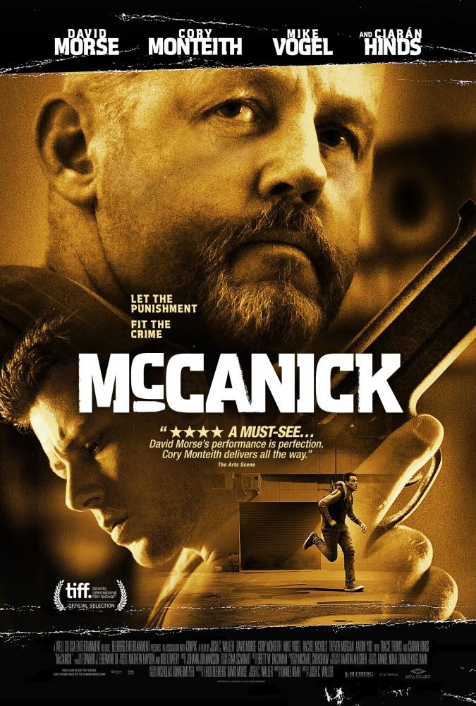 МакКаник - McCanick
