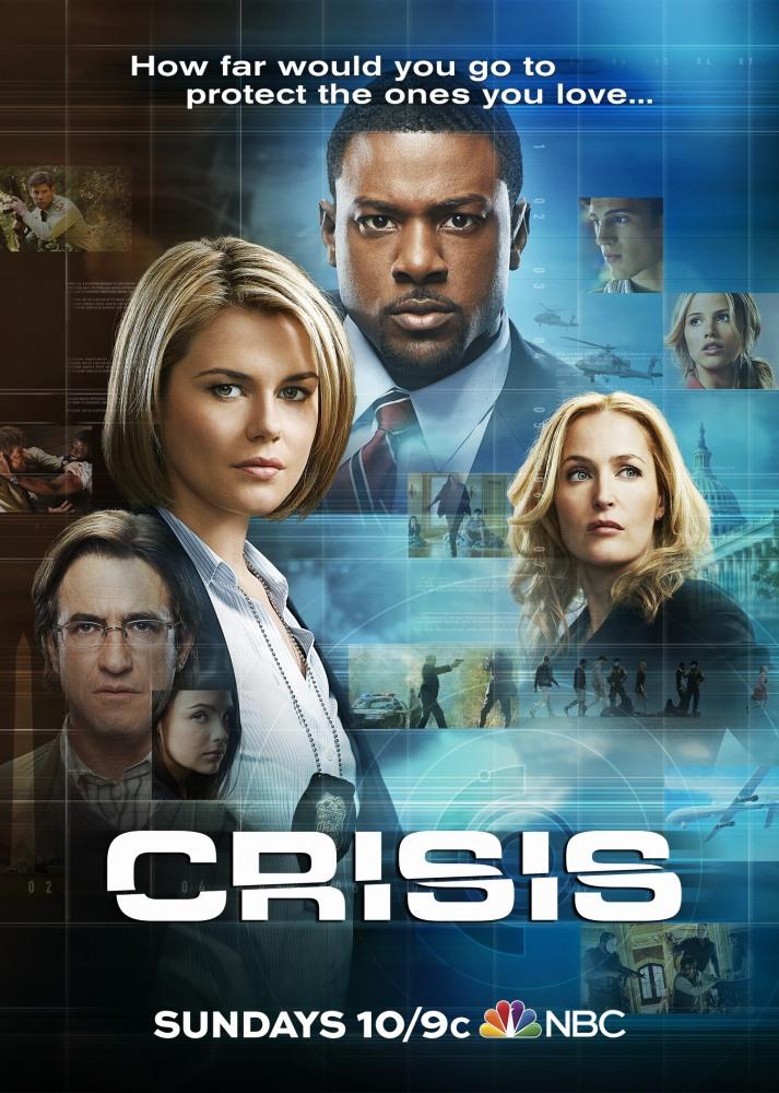 Кризис - Crisis