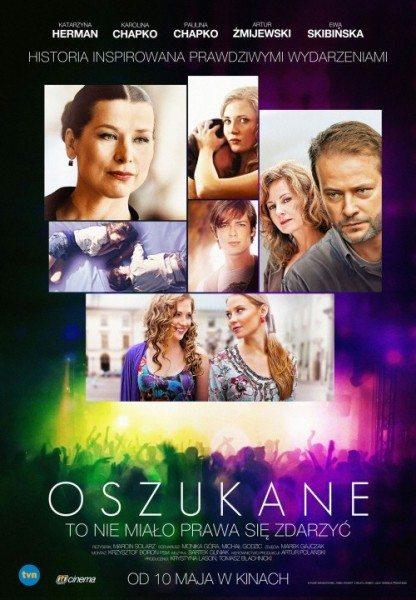 Обманутые - Oszukane