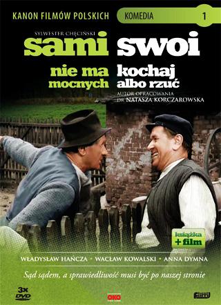 Все свои: Трилогия - Sami swoi- Trilogy