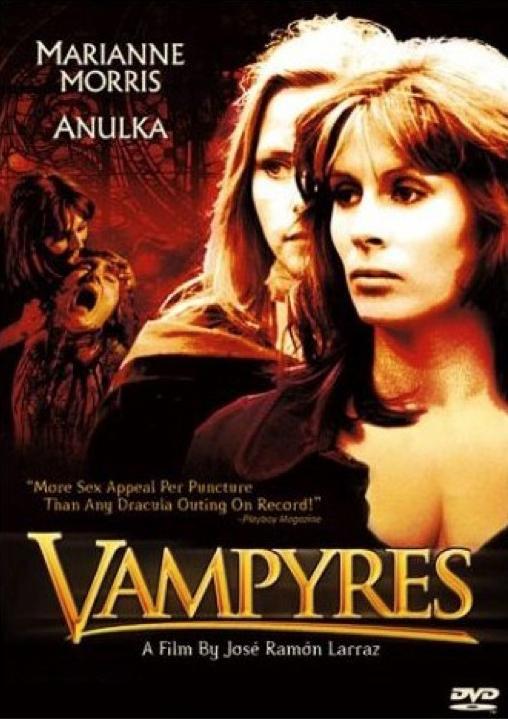 Вампиры - Vampyres
